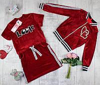 Стильный костюм платье и бомбер для девочек 7-11лет, фото 1