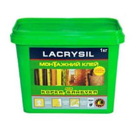 Клей для пробки и бамбука Lacrysil (Лакризил) (1 кг)
