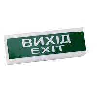 """Оповещатель световой ОС-6.2 """"Вихід/Exit"""" (12/24V)"""