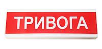 """Оповещатель свето-звуковой ОСЗ-1 """"Тривога"""" (12V)"""
