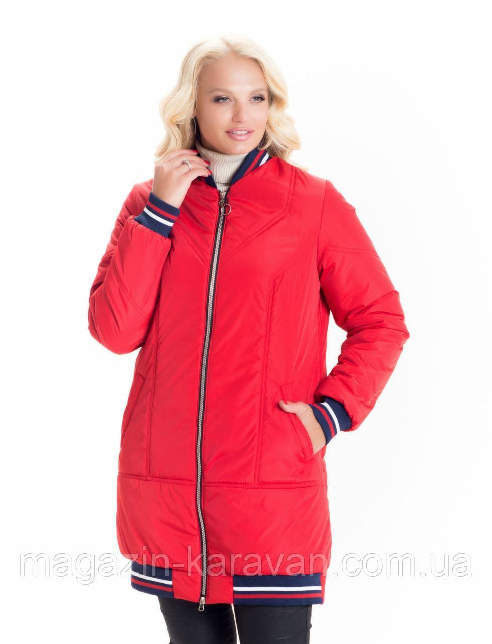 Женская демисезонная куртка красная (42-56)