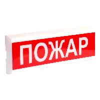 """Оповещатель свето-звуковой ОСЗ-13 """"Пожар"""" (12V)"""