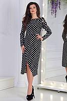 Платье женское НТ1079, фото 1