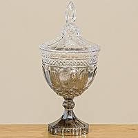 Пиала Айден серебряное стекло h25см 1008750