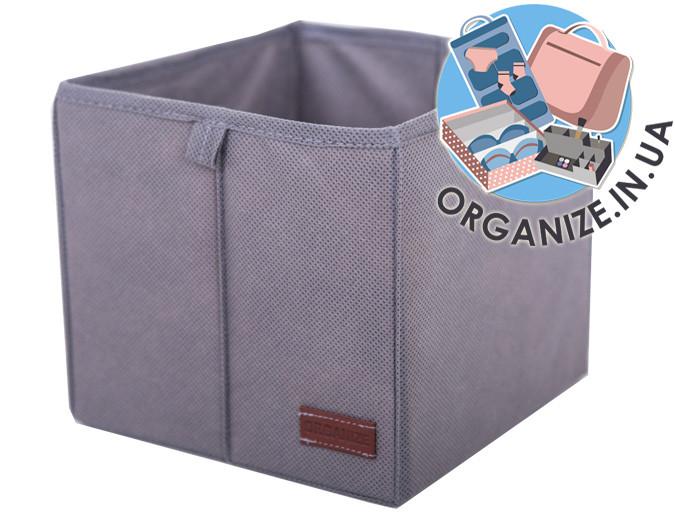 Органайзер для мелочей ORGANIZE (серый)