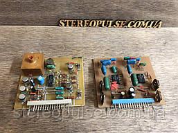 ГСП Электроника -004
