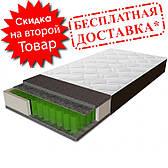 ✅Ортопедический матрас Epsilon/Эпсилон 70x190 см. Sleep&Fly Organic