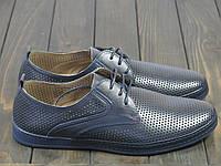 Мужские кожаные туфли на шнуровке синие, фото 1