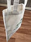 Сумка из двунитки с логотипом от 100 шт., фото 7