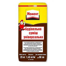 Ремонтная смесь МОМЕНТ универсальная (25 кг)