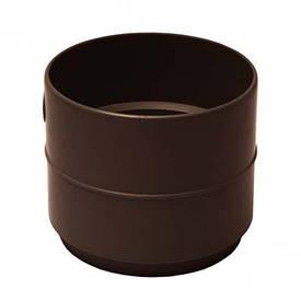 Муфта для водосточной системы коричневая 75 мм