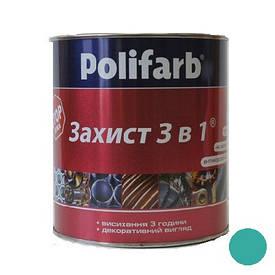Эмаль Защита 3 в 1 морская зелень (0,9 кг)