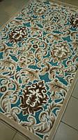 Ковер синтетический ARMADA 1.50*2.30 (Center Carpet)