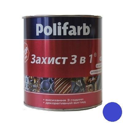 Емаль Захист 3 в 1 синього кольору (2,7 кг)