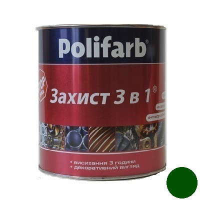 Эмаль Защита 3 в 1 темно-зеленого цвета (0,9 кг)