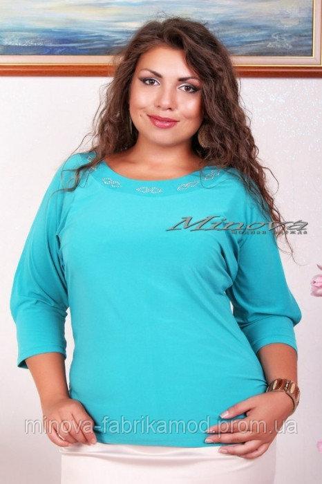 Блуза с открытыми рукавами (в расцветках)
