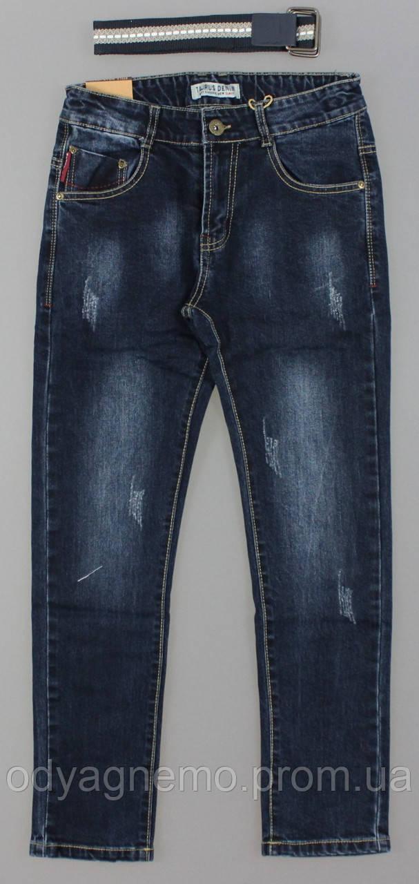 Джинсовые брюки для мальчиков Taurus оптом, 134-164 pp.