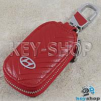Ключница карманная (кожаная, красная, с тиснением, с карабином, c кольцом), логотип Hyundai (Хундай)
