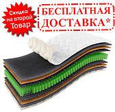 ✅Ортопедический матрас Omega/Омега 70x190 см. Sleep&Fly Organic