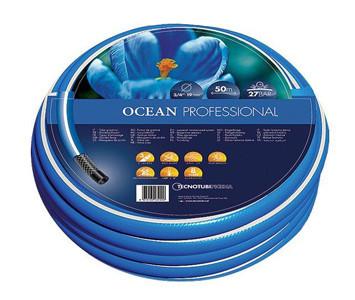 """Шланг для полива Ocean 1/2"""" (бухта 30м)"""
