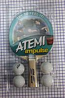 Набор для настольного тенниса ATEMI IMPULSE 20011  7d00b4267fef2