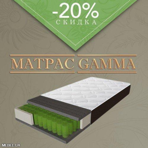 Матрас ORGANIC Gamma 150х200