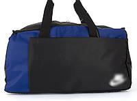 Стильная прочная спортивная вместительная сумка art. 140.1 Украина, фото 1