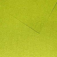 Войлок (для рукоделия) лаймовый (0,9мм) ш.85 (20103.028)