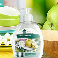 """Мило для кухні, що усуває запахи з фруктовим ароматом серії """"Дом Faberlic"""""""