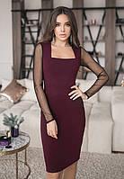 Женское облегающее платье футляр с квадратным вырезом