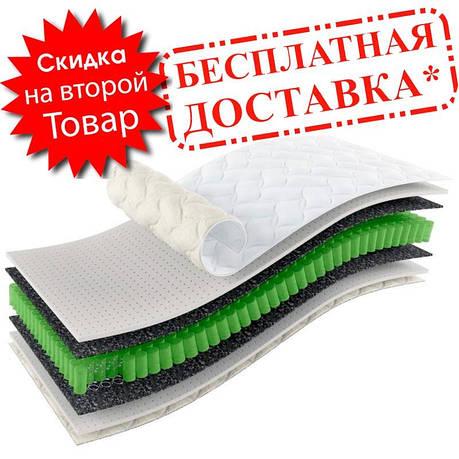 ✅ Ортопедический матрас  Alfа/Альфа 70x190 см. Sleep&Fly Organic, фото 2