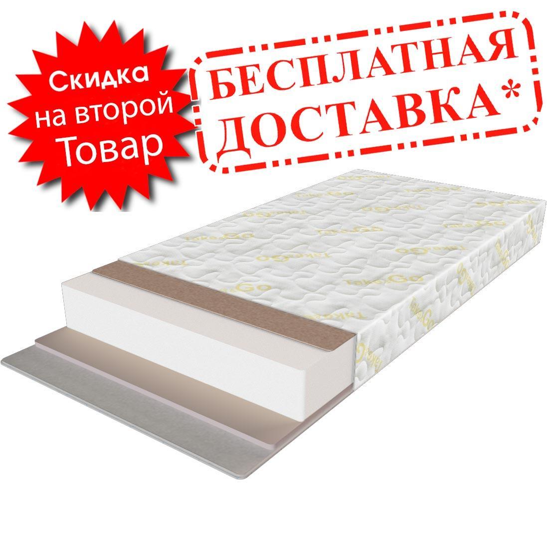 ✅Ортопедический беспружинный матрас Memo Roll/Мемо Ролл 70x190 см. Take&Go