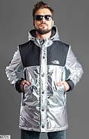 Куртка мужская весенняя,серебро