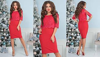 73cd0cf1f32 Красное вечернее облегающее платье-футляр до колен с верхом из кружева и  сетки