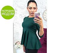 "Женская блуза-кофта ""Баска""| Распродажа"