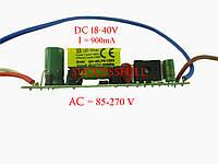 Драйвер для светодиодов 18-40V 900mA
