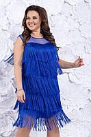Прекрасное платье с бахромой большой размер, фото 1