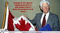 Интересные факты о флаге Канады, которых вы не знали
