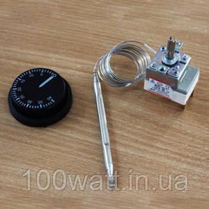 Переключатель для холодильников 0°С -40°С ST 720