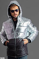 Куртка мужская зимняя XL( 54-56,58-60) ,серебро