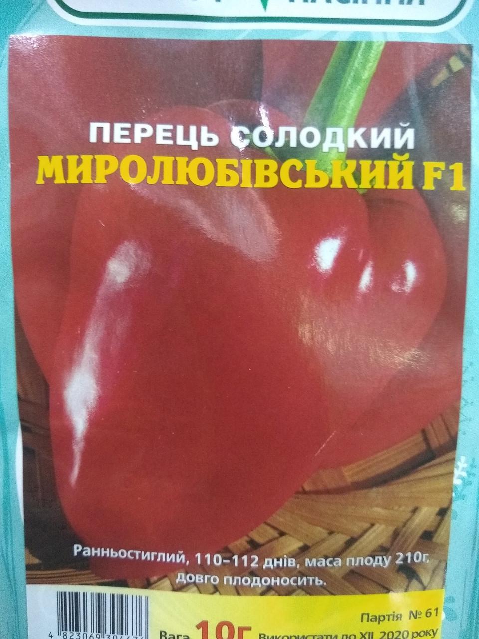 Насіння перцю солодкого Миролюбовского F1 раннього красного10 грам насіння упаковка