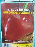 Перец сладкий Миролюбовский F1 ранний 10 грамм,