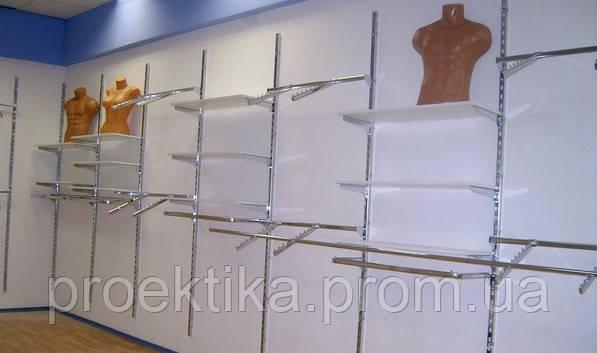 Профиля для одежды. Система торгового оборудования на основе профиля
