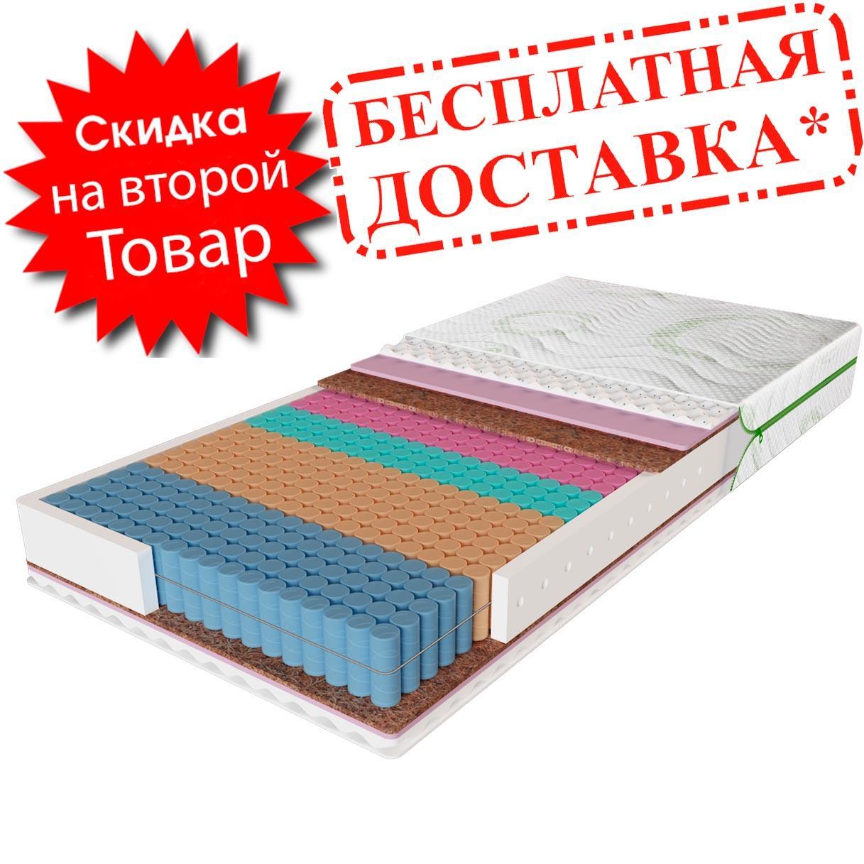 ✅Ортопедический матрас Sensitiv 70x190 см. Evolution