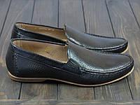 Кожаные мужские туфли мокасины в перфорацию, фото 1