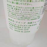 Пінка для вмивання з екстрактом чайного дерева Kracie Naive Сleansing foam, 130 г, фото 3