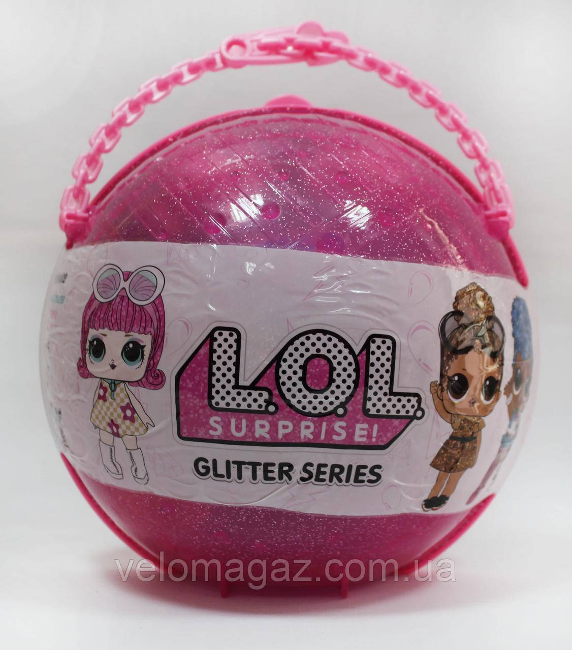 Набор LOL Surprise ЛОЛ серии GLITTERS в жемчужном шаре BB62, реплика, жемчужно-розовый