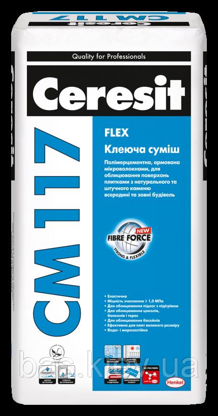 CERESIT СМ-117 Клей для плитки и камня, 25 кг