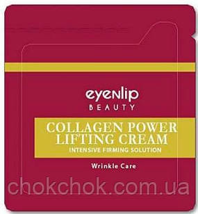 Пробник EYENLIP Collagen Power Lifting Cream