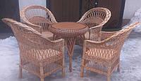 Мебель из лозы на четырех с круглым столом